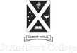 st-andrews-college-logo-wht-75h